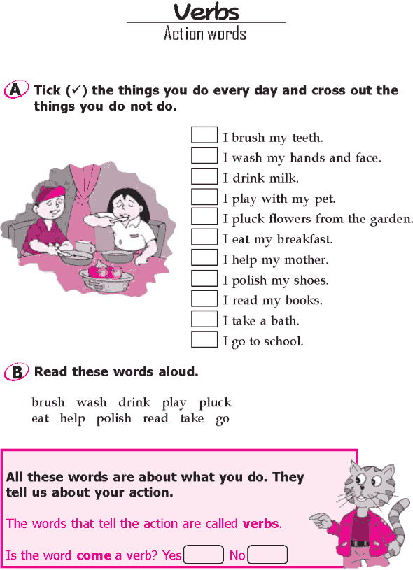 Grade 1 Grammar Lesson 13 Verbs - Action words (0)