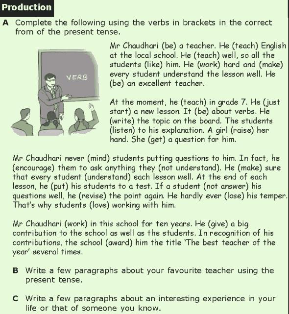 Grade 7 Grammar Lesson 1 The present tense (9)