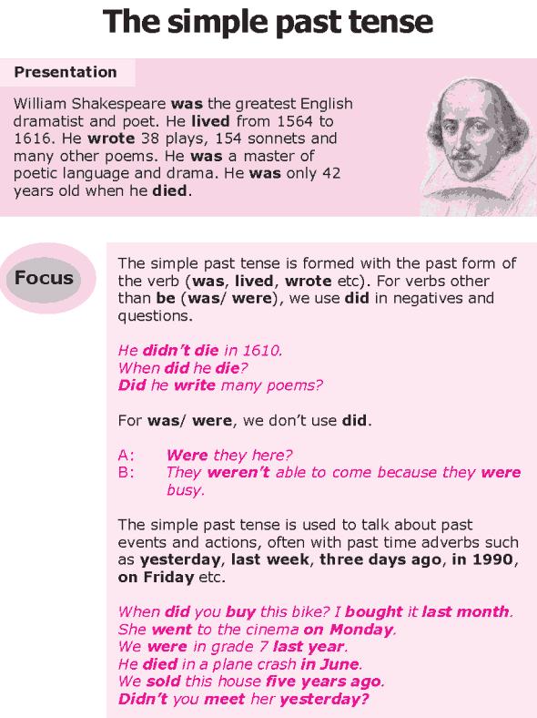 Grade 8 Grammar Lesson 8 The simple past tense (0)
