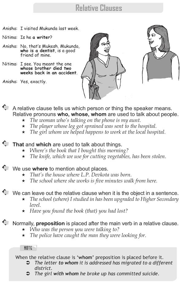 Grade 9 Grammar Lesson 38 Relative clauses (1)