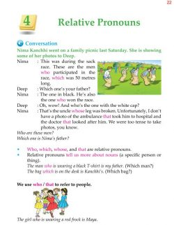 4th Grade Grammar Unit 4 Relative Pronouns 1.jpg
