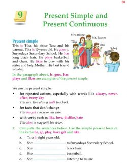 4th Grade Grammar Unit 9 Present Simple and Present Continuous 1.jpg