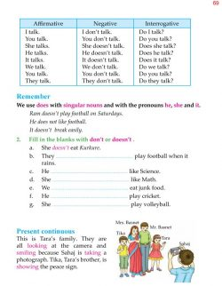 4th Grade Grammar Unit 9 Present Simple and Present Continuous 2.jpg
