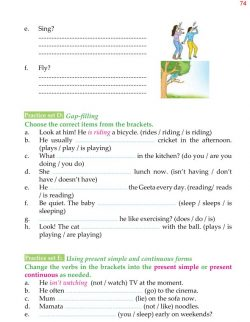 4th Grade Grammar Unit 9 Present Simple and Present Continuous 7.jpg