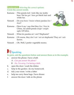 4th Grade Grammar Unit 9 Present Simple and Present Continuous 9.jpg