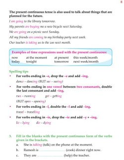 5th Grade Grammar Present Simple - Present Continuous 9.jpg