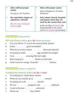 5th Grade Grammar Articles 5.jpg