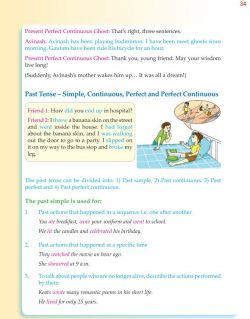 6th Grade Grammar Tenses 10.jpg