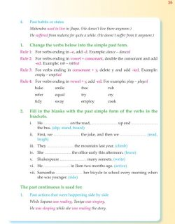 6th Grade Grammar Tenses 11.jpg