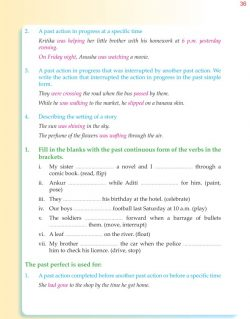 6th Grade Grammar Tenses 12.jpg