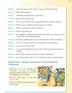 6th Grade Grammar Tenses 17.jpg